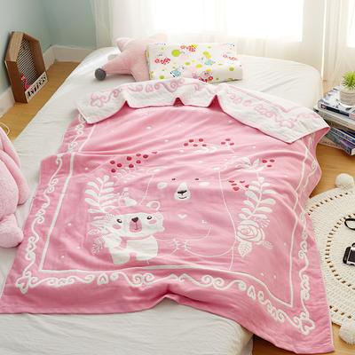 全棉大版提花儿童纱布毯 .空调毯.毛巾毯.毛巾被 120*150cm 小熊一家-粉
