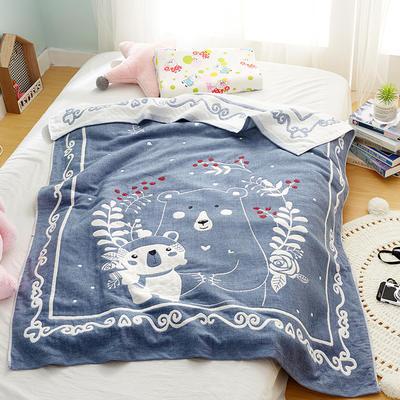 全棉大版提花儿童纱布毯 .空调毯.毛巾毯.毛巾被 120*150cm 小熊一家-蓝