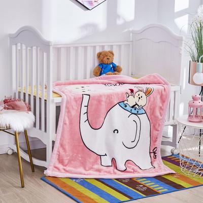 2020新款加厚儿童云毯.毛毯.童毯.保暖毯.儿童毯.毯子 105*130 快乐小象-粉