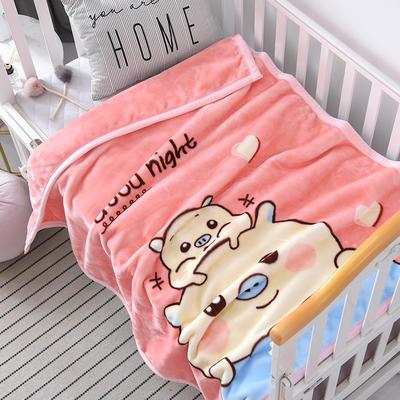 2020新款舒适儿童云毯系列 100cm*130cm 卡通猪-浅粉