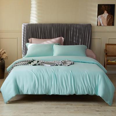 100支莱赛尔正品天丝纯色四件套 1.5m(5英尺)床 冰蓝色