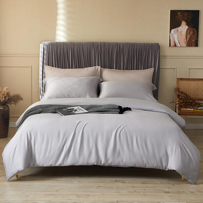 100支莱赛尔正品天丝纯色四件套 1.5m(5英尺)床 魅力灰