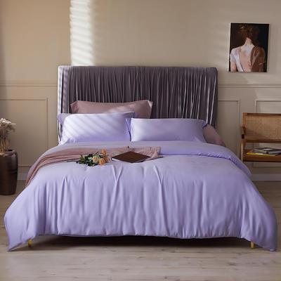 100支莱赛尔正品天丝纯色四件套 1.5m(5英尺)床 浅熏衣紫