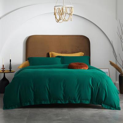 80支全棉磨毛抑菌功能四件套悦系列 1.2m(4英尺)床 磨毛-青巩绿