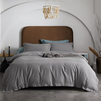 80支全棉磨毛抑菌功能四件套悦系列 1.2m(4英尺)床 磨毛-夜灰色