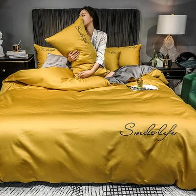 2020新款洛卡棉双拼刺绣S款四件套 1.8m床单款四件套 S双拼-姜黄