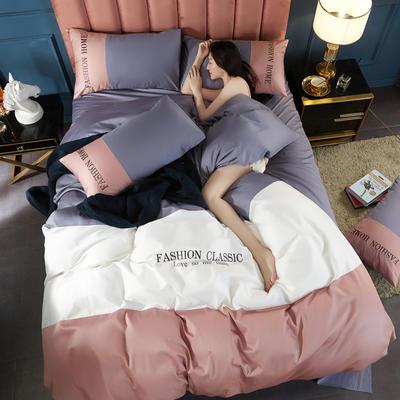 2020新款洛卡棉刺绣四件套-三拼系列 1.5m床单款四件套 三拼-紫灰+紫豆沙