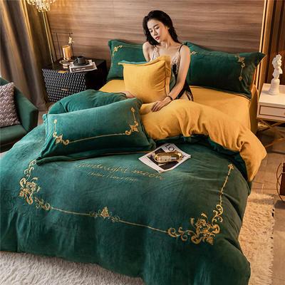 2020新款牛奶绒刺绣系列四件套-锐绒 1.2m床单款三件套 锐绒-墨绿+姜黄