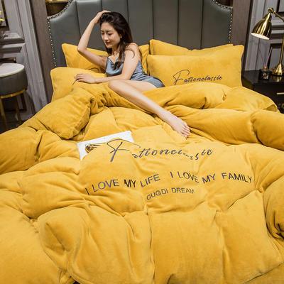 2020新款亲肤牛奶绒刺绣四件套-福绒 1.5m床单款四件套 福绒-姜黄