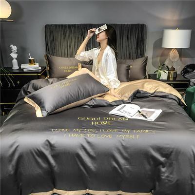 2020新款40贡缎纯色魅系列四件套 1.5m床单款四件套 魅-高级灰