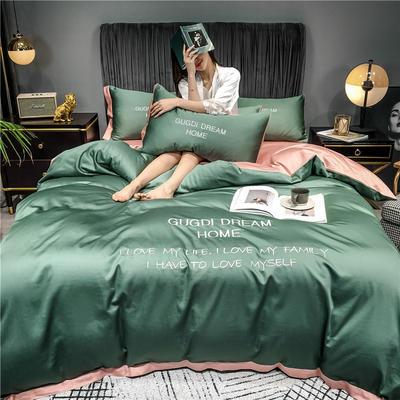 2020新款40贡缎纯色魅系列四件套 1.8m床单款四件套 魅-灰草绿