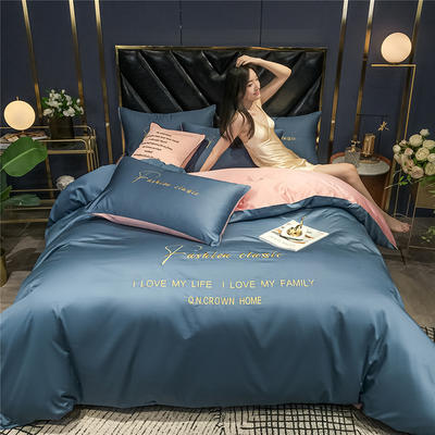 2020新款亲肤洛卡棉系列四件套-梵 1.5m床单款四件套 梵-宾利蓝+藕粉