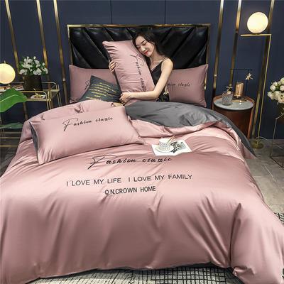 2020新款亲肤洛卡棉系列四件套-梵 1.5m床单款四件套 梵-紫豆沙+高级灰