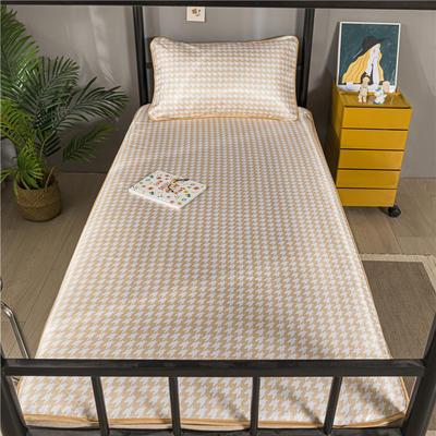 2021新款学生床冰丝凉席 1.2米床凉席两件套 千鸟-黄