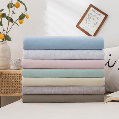 2020新品针织棉竹纤维凉感夏被 100*150cm单夏被 叠拍同款系列