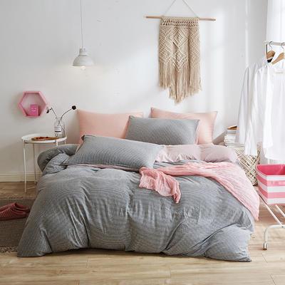 2020新款32S针织全棉A类绣花全棉针织棉四件套床上用品四件套 1.5m床单款四件套 粉色灰条