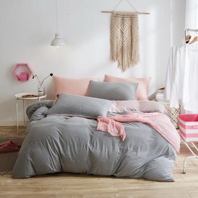 2020新款40S针织全棉A类绣花全棉针织棉四件套床上用品四件套 1.5m床单款四件套 双拼粉色