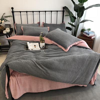 涞乐家居2018秋冬兔兔绒四件套保暖加厚床上被套 标准四件套(200*230) 兔兔绒灰