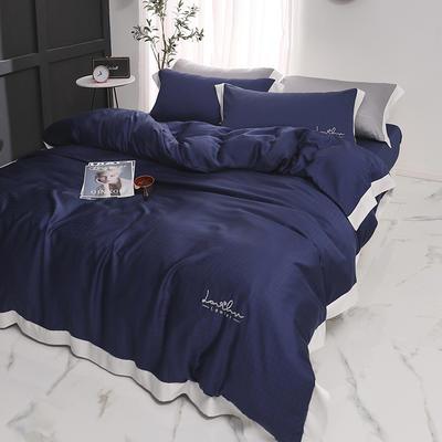 涞乐80S天丝四件套双面莱赛尔床上用品被套床单伯爵系列 标准四件套(200*230) 睿智蓝