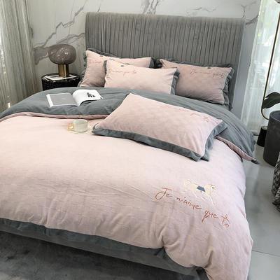 秋冬新款牛奶绒浮雕四件套刺绣床品 1.8m(6英尺)床 艾玛粉