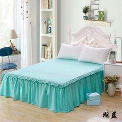 果绿床裙 120cmx200cm 湖蓝