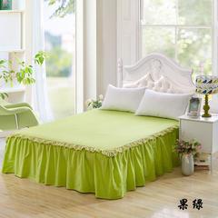 果绿床裙 48*74枕套 果绿