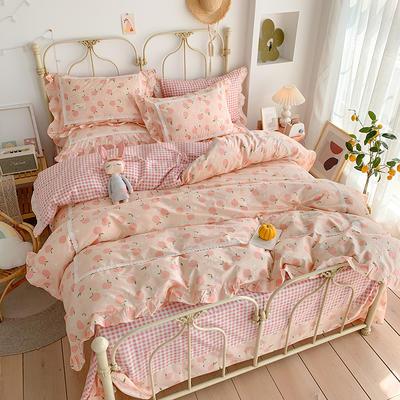 2020新款韩版全棉四件套小清新韩式床单纯棉小碎花被套公主风 1.5m(5英尺)床 平平安安-玉