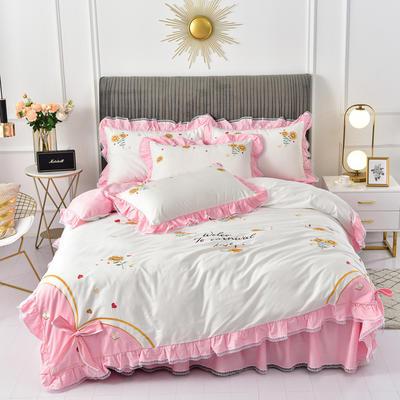 2020新款韩版全棉刺绣工艺款小清新四件套-床裙款 1.5m(5英尺)床 床裙款-夏日暖阳-粉色