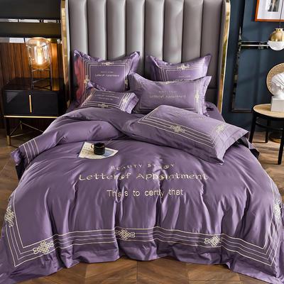 2020新款60长绒棉四件套-莱斯特 1.8m床单款四件套 绛紫