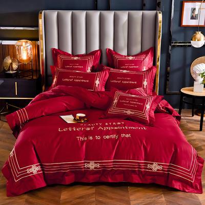 2020新款60长绒棉四件套-莱斯特 1.5m床单款四件套 玛雅红