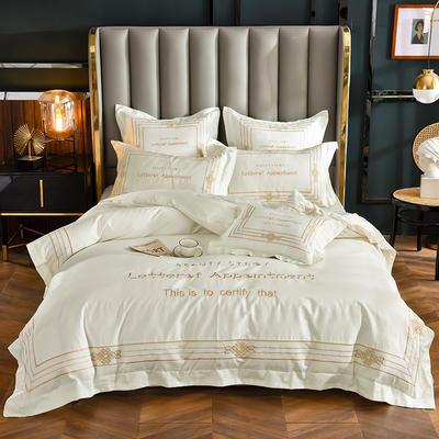 2020新款60长绒棉四件套-莱斯特 1.5m床单款四件套 象牙白