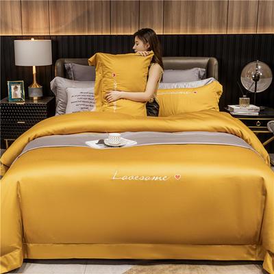2020新款60长绒棉四件套-唯爱系列 1.8m床单款四件套 唯爱-姜黄