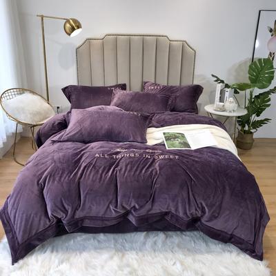 2020新款水晶绒初见系列四件套 1.5m床单款四件套 酱紫
