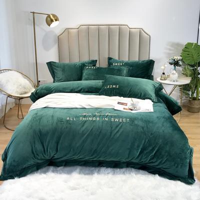 2020新款水晶绒初见系列四件套 1.5m床单款四件套 祖母绿