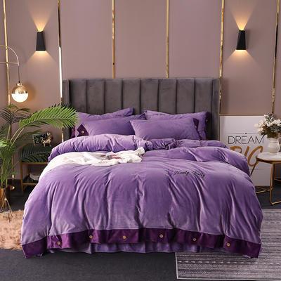 2020新款水晶绒纽扣款四件套 1.5m床单款四件套 熏衣紫