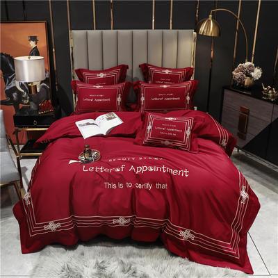 2021新款60长绒棉刺绣莱斯特系列四件套 1.8m床单款四件套 玛雅红