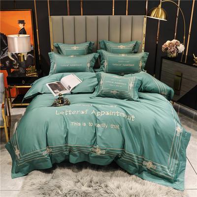 2021新款60长绒棉刺绣莱斯特系列四件套 1.8m床单款四件套 祖母绿