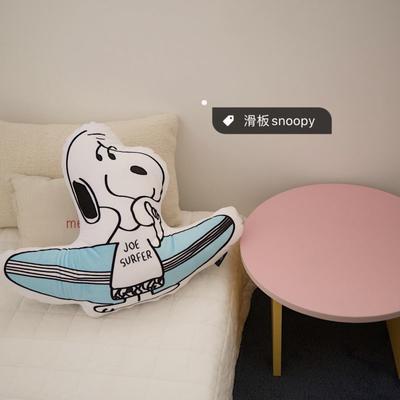 2020新款snoopy家族抱枕系列 异形抱枕 滑板snoopy
