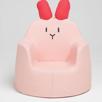 2020新款韩国儿童造型沙发 55*50*60cm 粉色