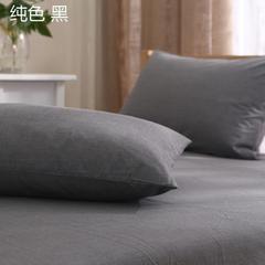 吉家 水洗棉枕套一对 48cmX74cm 纯黑