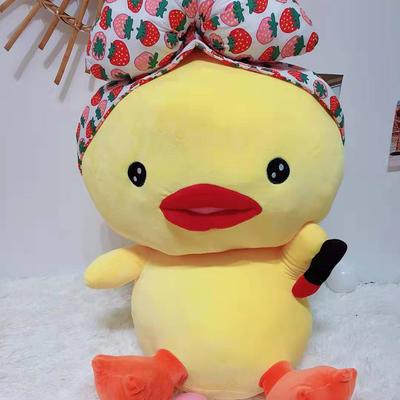 2020新款夏季玻尿酸鸭/只 抱枕毛绒玩具抱枕靠枕 45cm 口红鸭