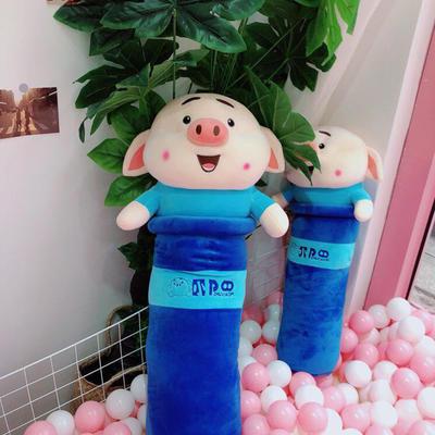 2020新款猪小屁圆柱抱枕/只 毛绒玩具抱枕靠枕 70cm 蓝