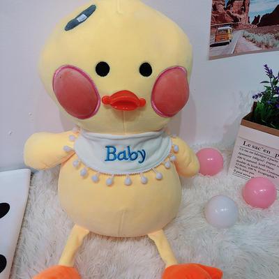 2020新款抱枕大号系列/只 毛绒玩具抱枕靠枕 60cm 围巾玻尿酸鸭