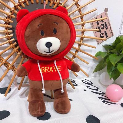2020新款抱枕中号系列/只 毛绒玩具抱枕靠枕 约40cm 布朗熊-红40cm