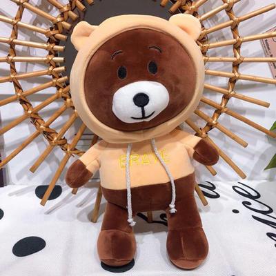 2020新款抱枕中号系列/只 毛绒玩具抱枕靠枕 约40cm 布朗熊-黄40cm