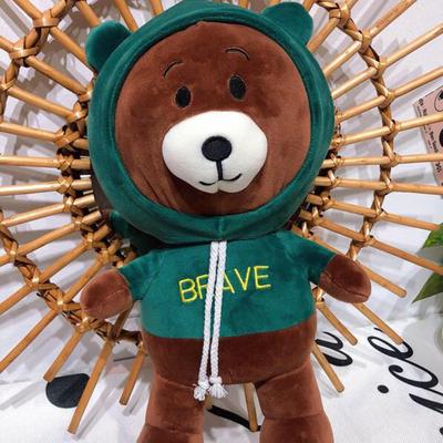 2020新款抱枕中号系列/只 毛绒玩具抱枕靠枕 约40cm 布朗熊-绿40cm