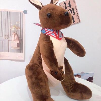 2020新款抱枕中号系列/只 毛绒玩具抱枕靠枕 约40cm 袋鼠-深咖40cm