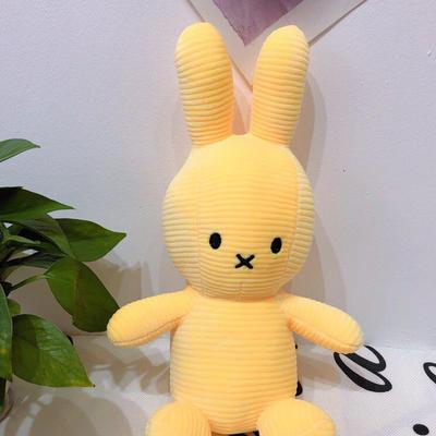 2020新款抱枕小号系列/只  毛绒玩具抱枕靠枕 约30cm 抽条条纹兔-黄35cm