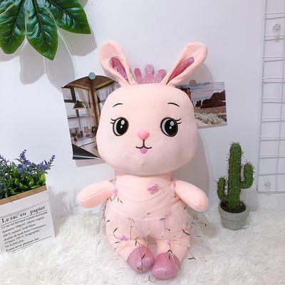 2020新款抱枕大号系列只 毛绒玩具抱枕靠枕 60cm 裙边兔