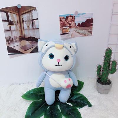 2020新款抱枕中号系列/只 毛绒玩具抱枕靠枕 约30cm 小猫-蓝30cm